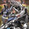 『Gundam Battle Universe』(バンダイナムコ)