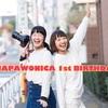 【イベント情報】CHAPAWONICA 1st BIRTHDAY 〜365日全力疾走SP〜