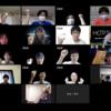 jig.jpオンラインインターン2020 8日目!