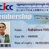CJCC図書館のメンバーシップカードが出来上がりました。