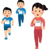 マラソンの日に寄せて -子供の頃の体力づくり-
