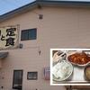北海道・苫小牧市で、野球選手の「田中 将大」選手も学生時代通ったお店「花まさ」!!~元気いっぱいの店主が作る料理は人気!!この日は、日替わり定食の「花まさ定食」を食べてみた!~