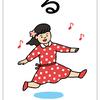 運動会のダンスもオノマトペで