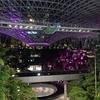 シンガポール・チャンギ国際空港の「JEWEL」凄い!格安で見に行く裏技も紹介