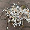 世界ポイ捨て吸い殻アート協会❗️