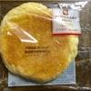 【108円で買える幸せ♪】ミニストップで美味しいメロンパンに出会っちゃいました(*^^*)