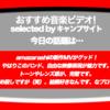 第282回【おすすめ音楽ビデオ!】amazarashiの新作MVを見てみよう!いつも自由な表現が詰まった映像を届けてくれますが、今回は果たして!?な、毎日22:30更新のブログです。