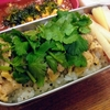 【1食95円】鍋炊きアジアンチキンライス弁当レシピ~安くて旨くて超簡単!パクチーどっさり~【パパ手作り節約ランチ】