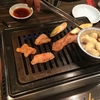 荏原中延駅近くの肉の問屋経営の焼肉 ほるもん焼肉かめつる