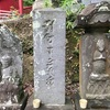 飢饉の思い出を今に伝える 春日神社の梵字供養塔(横浜市港南区)