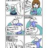 INTP✖︎子育て✖︎お喋り