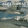 エースコンバット7】マルチで強い機体と特殊兵装 戦闘機 AC7 攻略