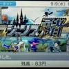 ニンテンドーeショップ更新!VCにVS.エキサイトバイク登場!WiiU・3DSソフトの秋セール情報も満載!