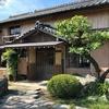 津屋崎に「ラオス食堂」がやってくる!(8月18日のイベントのご案内)