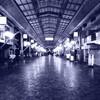 茨城県【大子町商店街空き店舗等活用支援事業】を活用して、商店街の活性化を取り戻そう!