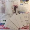 【中学受験】理科・社会の暗記にはやっぱり単語カード