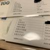 外貨両替はネット注文が便利【送料・代引き手数料無料】