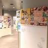 7/15「EX-PO2016 イラストレーター100人展」を見てきました #エクスポ16