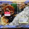 西友の306円弁当 その38 きのこソースハンバーグ&豚生姜焼弁当