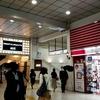カフェ上野 | 空き時間などに困ったらここへ!! WIRED CAFE アトレ上野