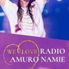 安室奈美恵、引退へのカウントダウン!ラジオ『WE LOVE RADIO, WE LOVE AMURO NAMIE』を聴く