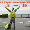 三河湾チャリティー100km歩け歩け大会、2019年も参加します!