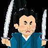 MUSASHIもEC-CUBE(3系)