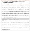 プレイバックシアター日本大会・2016東京~想いをつなぐ 7月17日実践リポート A-7③ プレイバック・シアターを用いた構成的グループアプローチ ―教育領域での心理的検討―