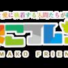 【舞台感想】ENG「山茶花」(ネタバレ含)