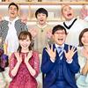 """衝撃""""神""""映像動画  2020年7月26日 200726 動画 Youtube Dailymotio Miomio 9tsu Pandora"""