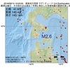 2016年09月15日 10時03分 渡島地方西部でM2.6の地震