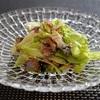 さんまの灰干しとレタスのサラダの作り方(レシピ)