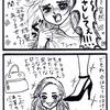 【子育て漫画】オシャレしたい!帽子・ワイドパンツetc母のファッション事情(33)