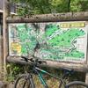 Mountain Biking in Kanazawa Satoyama