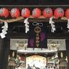 護王神社まで参拝ラン