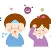 4/18(土)の生徒の話他あれこれ #発達障害 #学習塾 #近江八幡 #居場所