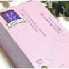 肌荒れを防いでくれる『我的美麗日記(私のきれい日記) オーリブスクワレンマスク』