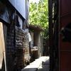 【エキゾチック路地裏】英語力55の私が行く フィリピン ダバオ路地裏探索記