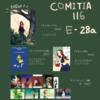 コミティア116