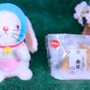 【いなり寿司 舞茸】セブンイレブン 3月3日(火)新発売、セブン コンビニ おにぎり 食べてみた!【感想】