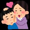 息子とギュー(*´ω`*)