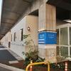 東小金井-武蔵小金井間の高架下が有効活用され始めた