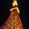 hatenaより『夜の東京タワー』です🗼✨