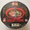 ニュータッチの凄麺シリーズ「富山ブラック」を食べてみたよ