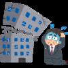 日本の財政破綻問について 〜財政破綻が生じるとどうなるのか〜|マクロ経済を考える #2