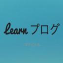 Learn プログ