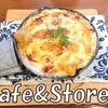 明和で激うまランチ!?「Cafe&Store 楽」【お洒落カフェ】
