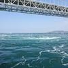 渦潮観光には観光船がおすすめ!渦潮観潮船わんだーなると号!