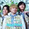 【動画】キンプリ(King&Prince)がうたコン(3月19日)に登場!「フラワー」「君を待ってる」を歌う!