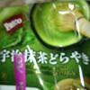 ~菓子パンコレクション第10弾?!~ 何回目かわからんけどやめられまへんわ~(*^_^*